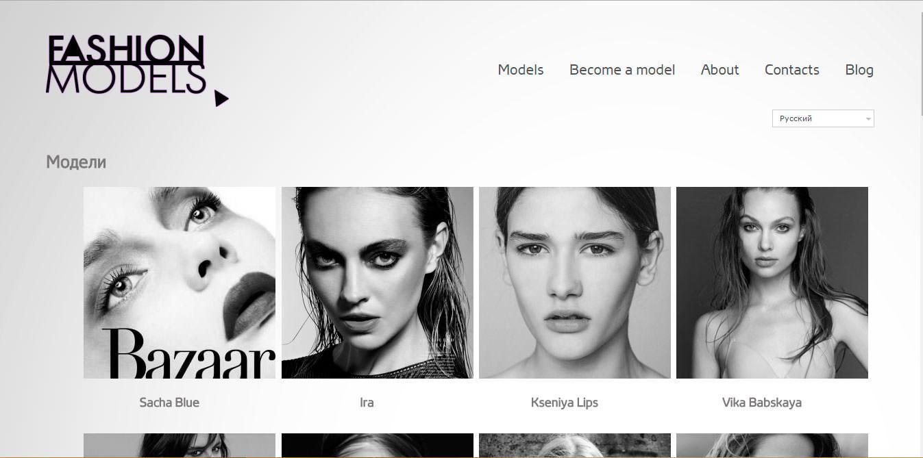 Fmodels- модельное агенство в Минске